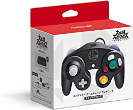 Best gamecube controller art Reviews