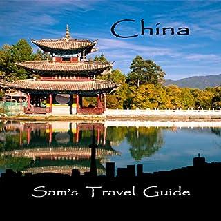 China audiobook cover art