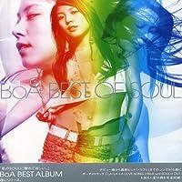 Best of Soul by Boa (2005-02-02)
