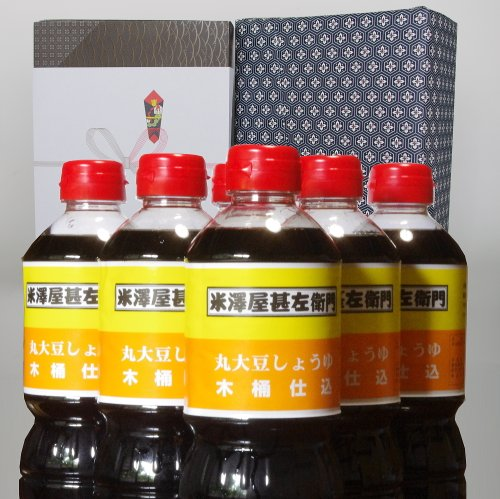 【お取り寄せグルメ】米澤屋甚左衛門 おしょう油ギフト 木桶仕込み醤油(丸大豆醤油6本セット)/伝統の製法で作った新潟の醤油