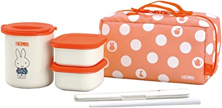 THERMOS heat insulation lunch box Miffy about 0.6 Go Red DBQ-251B R (japan import)