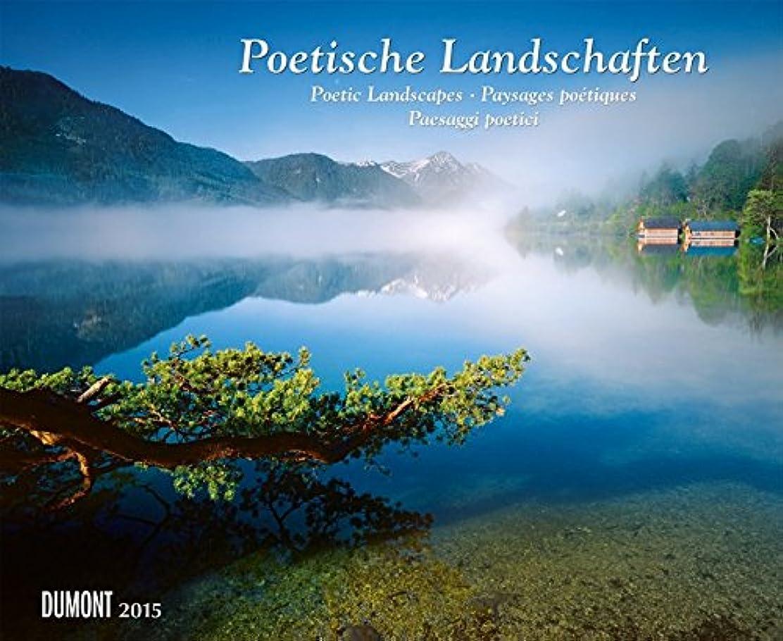 抵抗パーティション恥Poetische Landschaften 2015
