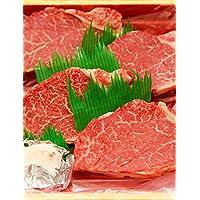 肉のいとう 最高級A5ランク 仙台牛 ヒレステーキ ( 130~150g × 4枚 / 霜降り ) 牛肉 和牛 希少部位 ( ギフト / 贈答品 )