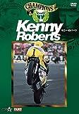 ケニー・ロバーツ KENNY ROBERTS【新価格版】[DVD]