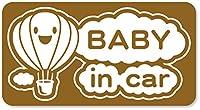 imoninn BABY in car ステッカー 【マグネットタイプ】 No.32 気球 (ゴールドメタリック)