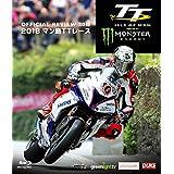 マン島TTレース2018 ブルーレイ [Blu-ray]