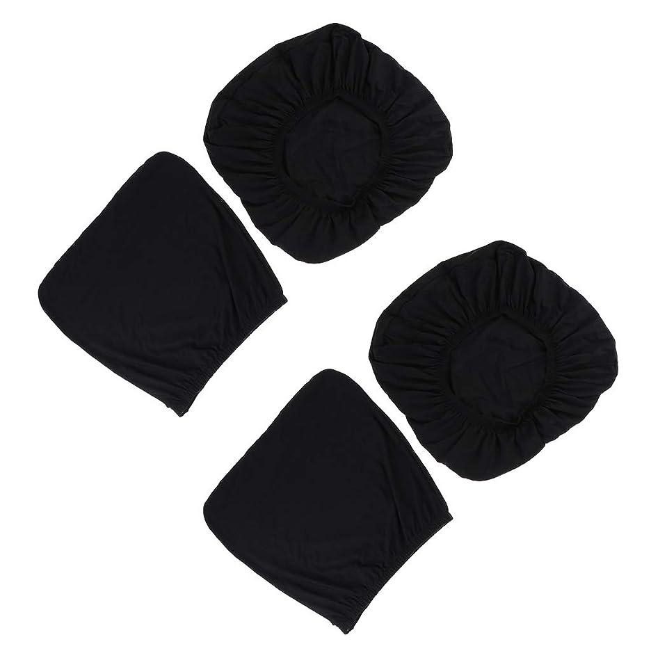 グリース発疹文言オフィスチェアカバー 事務椅子カバー パソコンチェアカバー ストレッチ 背もたれ 座面 飾り 黒x2