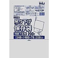【5ケース特価】HHJ 吊り下げ規格袋 16号 食品検査適合 吊り下げタイプ 0.008×340×480mm 6000枚×5ケース 200枚×10冊×3箱×5 JJ16