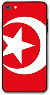 Compatible with iPhone 7 Case/iPhone 8 Case, Nation of Islam Flag Anti-Scratch Resistant Drop Protection Protective Cover