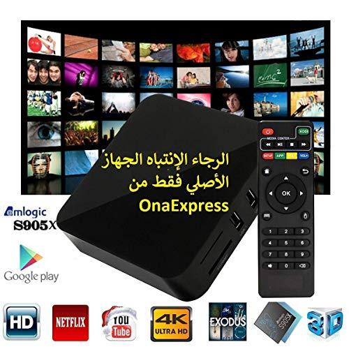 Arabic TV Box IPTV HD 4K (2 Years of Service) أفضل القنوات العربيه و العالميه جهاز سنتين