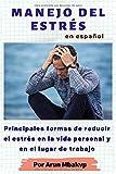 MANEJO DEL ESTRÉS: Principales formas de reducir el estrés en la vida personal y en el lugar de trabajo