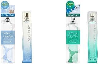 【セット買い】アクアシャボン ウォータリーシャンプーの香り 80ml(EDT・SP) & アクアシャボンホワイトコットンの香り EDT 80ml