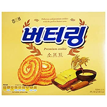 Best butter ring cookies Reviews