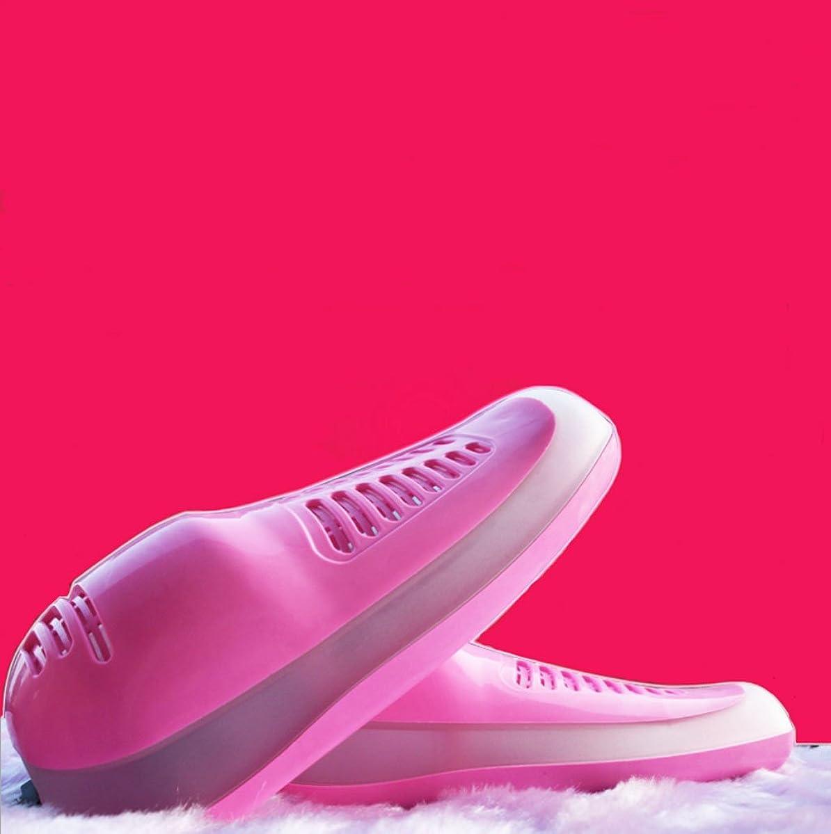区疑わしい気難しい滅菌器, 乾燥滅菌機、大人用ベーキングシューズ、紫滅菌、難燃剤高温 (色 : ピンク)