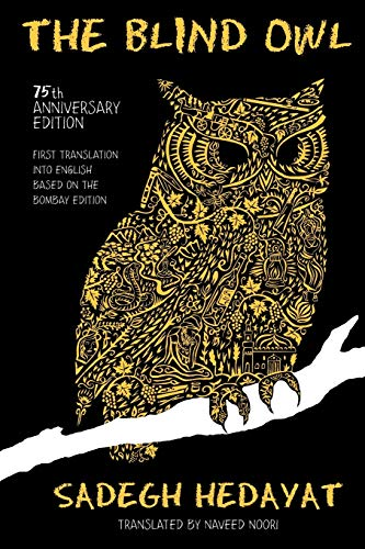 The Blind Owl (Authorized by The Sa…