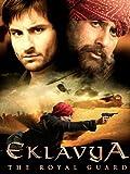 Eklavya: The Royal Guard