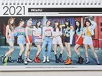 NiziU ニジュー 卓上カレンダー 2021〜2022年 (2年分) + フォトシール(12ピース) + フォトカード2枚【15点セット】