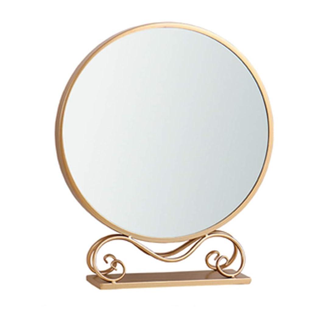 一時解雇する回転する指令北欧化粧鏡、デスクトップホームデスクトップミラー、錬鉄製の壁鏡、純赤のイン、円形のドレッサーミラー、クリアミラー、滑らかなペンキ、無塗装、無褪色、,Gold,59*30cm