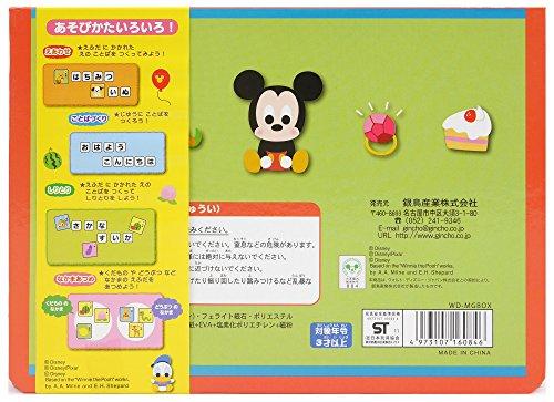 銀鳥産業ギンポーマグネットボックスディズニーキャラクターWD-MGBOX
