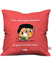Indigifts Cushion Cover, 12x12 Inches