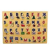 ELKeyko 39 * 28cm Large Puzzle Jouets en Bois Alphabet Russe Puzzles Jouets pour Enfants Alphabet Graquer la Planche Enfants Éducatif Development Jouet