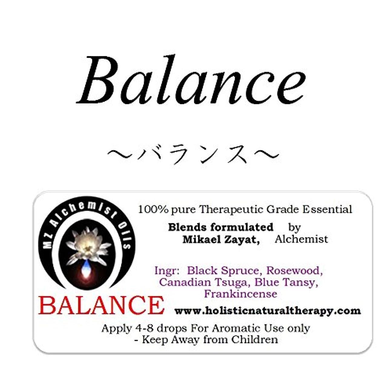 警報カヌー疲労ミカエル?ザヤットアルケミストオイル セラピストグレードアロマオイル Balance-バランス- 4ml