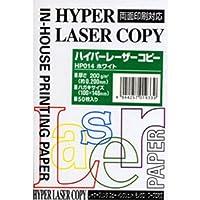 伊東屋 ハイパーレーザーコピー ホワイト ハガキサイズ 200g 50枚 5冊 HP014