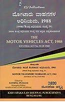 THE MOTOR VEHICLES ACT , 1988 (KANNADA)