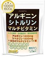JAY&CO. アルギニン & シトルリン パウダー (1回当たり1500mg&1500mg配合) 人工甘味料・保存料無添加 (無香料マルチビタミン入), 100回分)