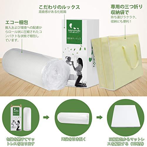 敷布団ベットマットレス防臭マットレスカバー洗える収納袋付き100cm*200cm*3cm