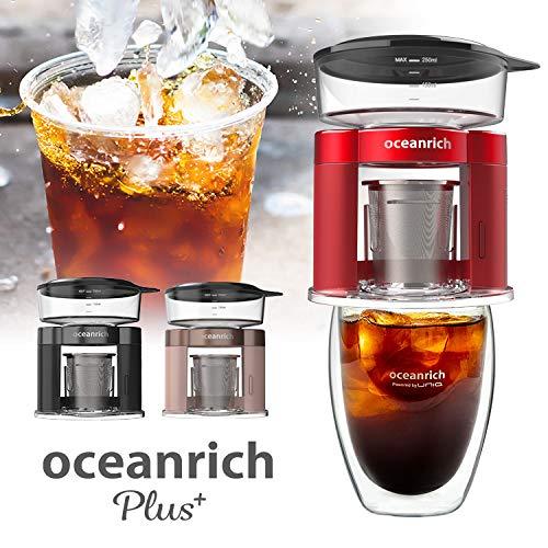 oceanrichPlus(オーシャンリッチプラス)自動ドリップ・コーヒーメーカー250mlステンレスフィルタードリップバック2Way対応モデルブラック