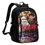 Berserk with USB Charging Port Women Men College School Student Gift Bookbag outdoor backpack