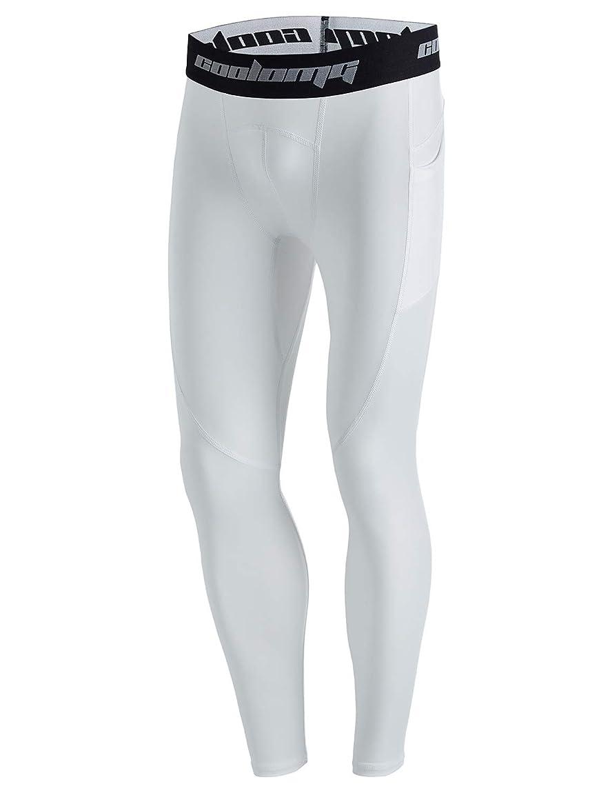 削除するクルーズデザイナーCOOLOMG スポーツタイツ バスケ メンズ スパッツ レギンス ロングパンツ インナーウェアー パワーストレッチ 加圧 吸汗速乾 通気性