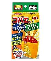 【アース製薬】コバエがホイホイ スリム ×10個セット