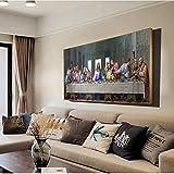 Pintura famosa Obra de arte La última cena de Leonardo Da Vinci Carteles e impresión Arte de la pared Pintura en lienzo Arte Sala de estar 60x120cm (23'x47') Sin marco
