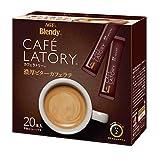 AGF ブレンディ カフェラトリー スティック 濃厚ビターカフェラテ 20本×3箱 【 スティックコーヒー 】