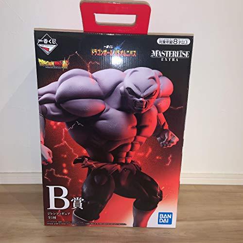 Banpresto Ichibankuji Dragon Ball VS omnibus B Award Jiren Figure Figurine 25m
