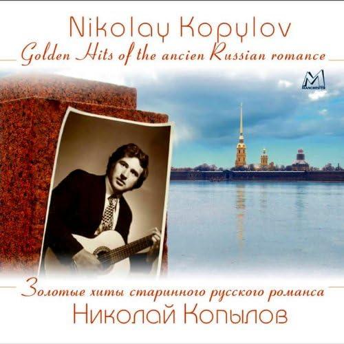 Nikolay Kopylov