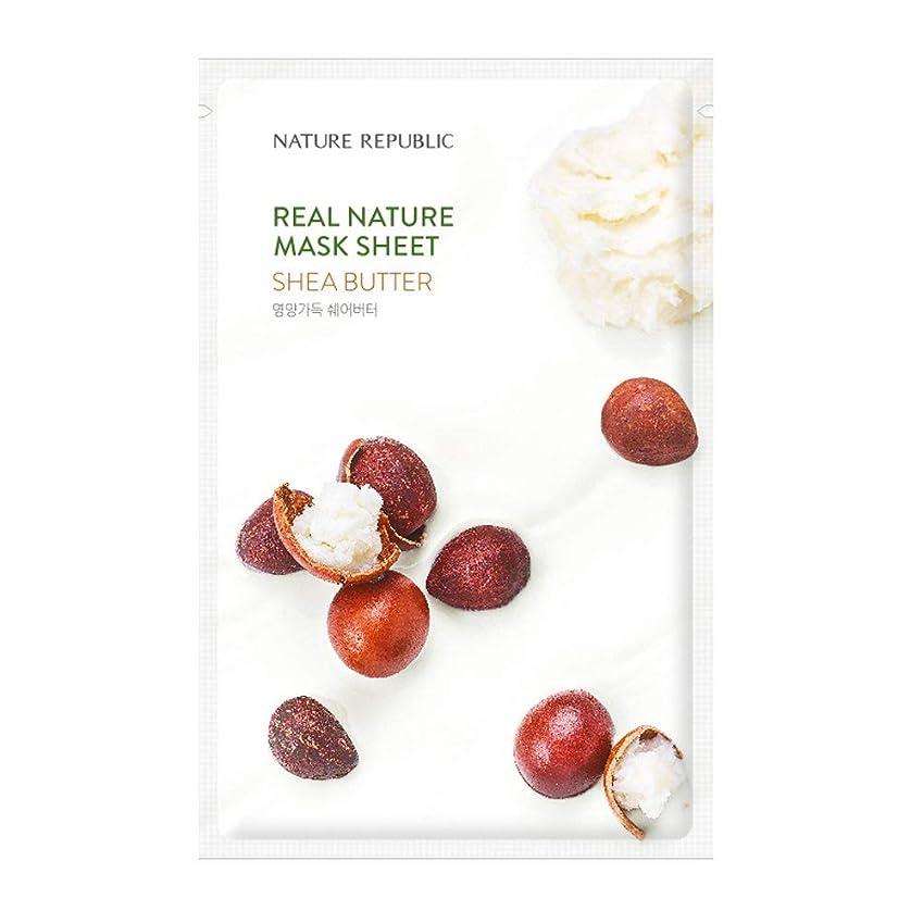 アベニュー同一のメジャーNature Republic Real Nature Mask Sheet (10EA)リアルネイチャー マスクシート 10個 (Shea Butter_シアバター) [並行輸入品]