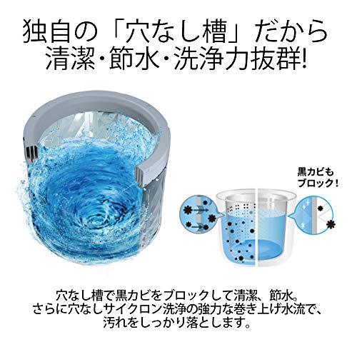 シャープ洗濯機洗濯乾燥機ガラストップ穴なし槽インバータープラズマクラスター搭載ブラウン系ESPT10D-T