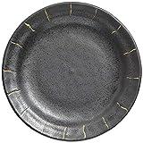 美濃焼 パスタ皿 天目ストライプ 123-1214
