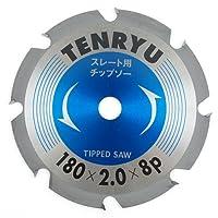 TENRYU スレート用チップソー 180X8P