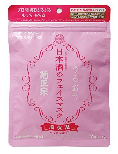 Chrysanthemum Masamune gezichtsmasker van sake Seven high hydraterende ON