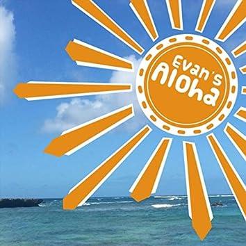 Evan's Aloha