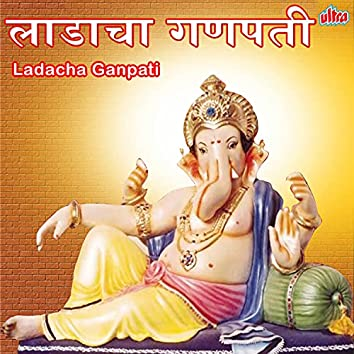 Ladacha Ganpati