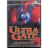 ウルトラゲート(ULTRA GATE) 60CARD BASIC BOX