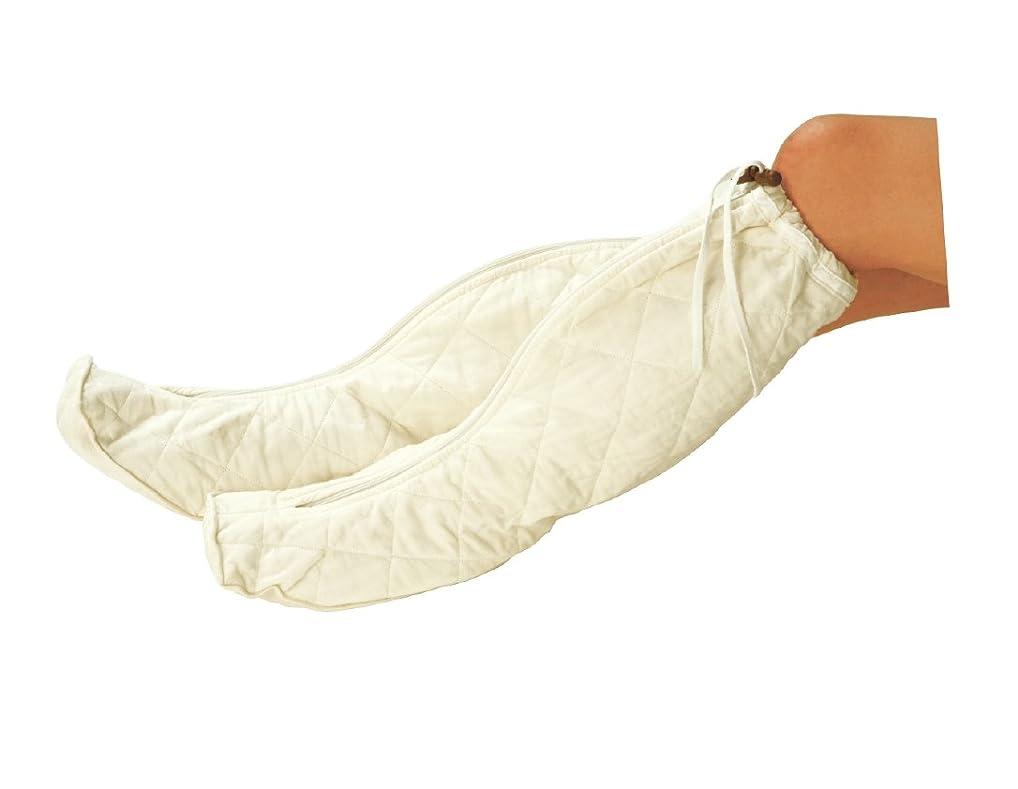 ワックス体操選手増加するパシーマのおやすみあしふくろ 1組2枚