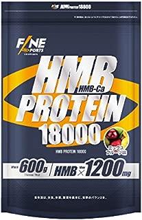 HMBプロテイン18000[HMB PROTEIN 18000]