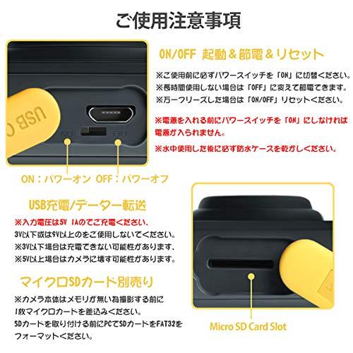 DROGRACE子供用カメラIP68適応30M防水フルHD1080P録画タイマー撮影連写顔認識4倍ズーム露出補正40個フォトフレーム1.77インチ日本語説明書男女兼用イェロー