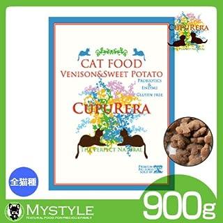 クプレラ ベニソン&スイートポテト キャット 900g キャットフード 幼猫~高齢猫まで対応 CUPURERA